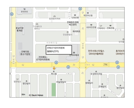 Map to the iPhone Repair Shop in Jeonju