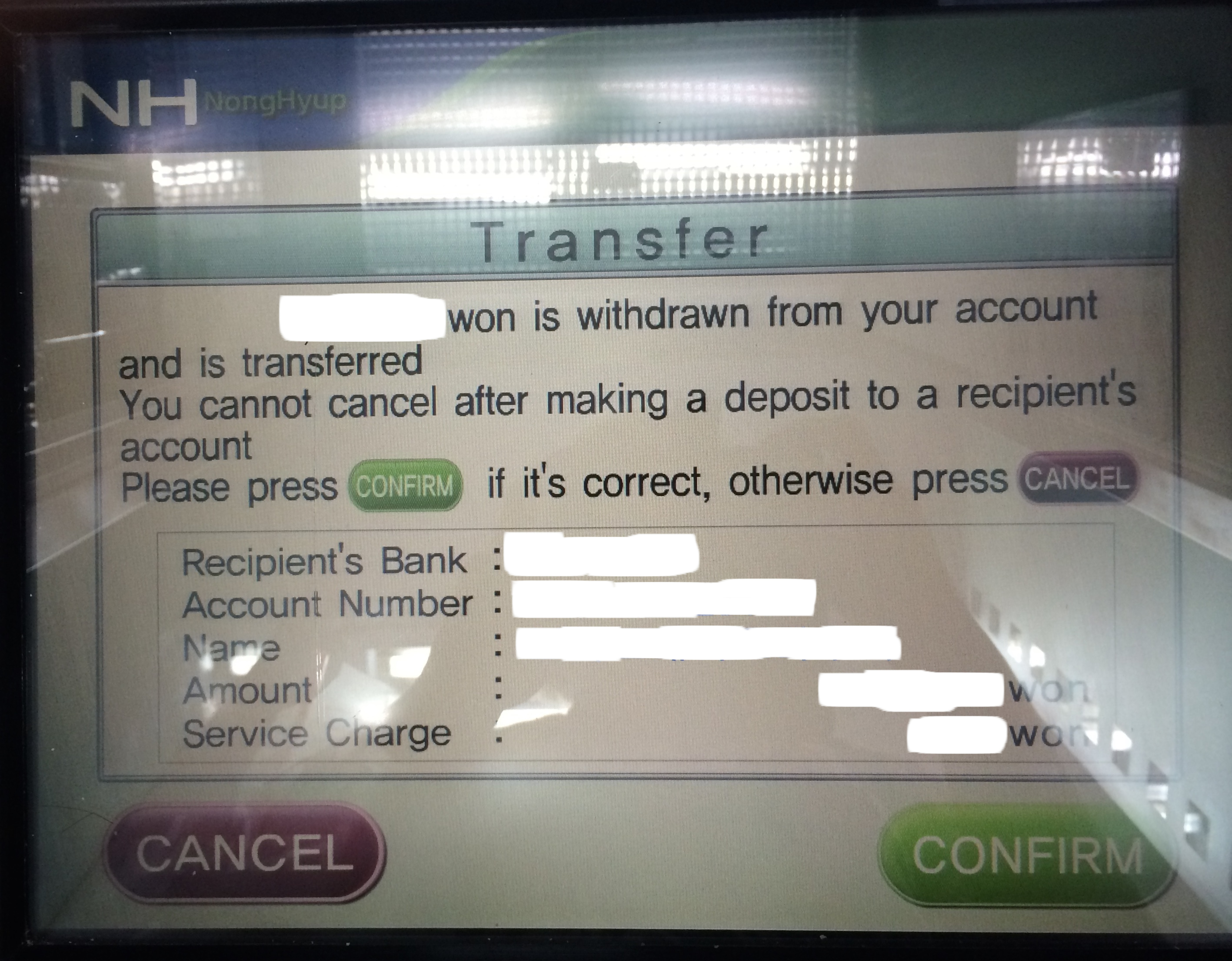 Bank Transfers Paying Bills Through The Atm At A Korean Wiring Money To South Korea Img 6305
